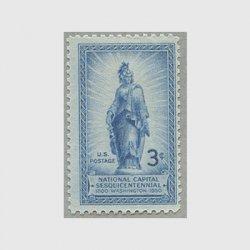 アメリカ 1950年連邦首都150年 - 国会議事堂の自由の女神