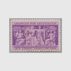アメリカ 1953年米国弁護士協会75年