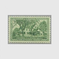 アメリカ 1953年サガモア・ヒル