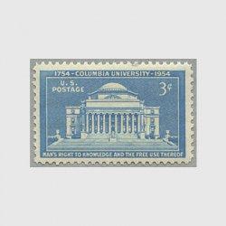 アメリカ 1954年コロンビア大学200年