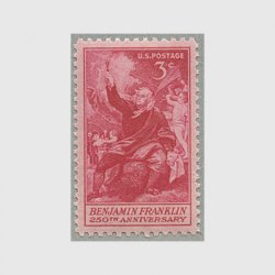 アメリカ 1953年ガズデン購入100年 - 日本切手・外国切手の販売・趣味 ...