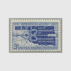 アメリカ 1957年オクラホマ州50年