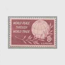 アメリカ 1959年「貿易による世界平和」
