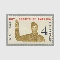 アメリカ 1960年ボーイスカウト50年