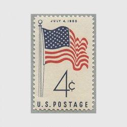 アメリカ 1960年星条旗(50星)