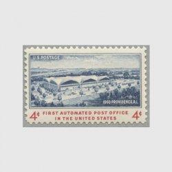 アメリカ 1960年自動化郵便局開局