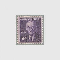 アメリカ 1960年J.F.ダレス(国務長官)