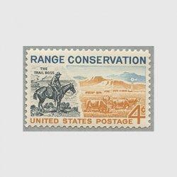 アメリカ 1961年牧場保護