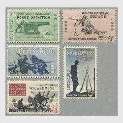 アメリカ 1961-65年南北戦争100年5種