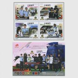 中国マカオ 2016年治安警察局325年