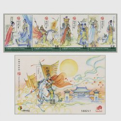 中国マカオ 2016年中国古典詩・木蘭詩