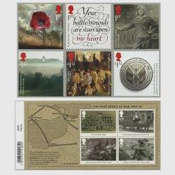 イギリス 2016年第1次世界大戦100年