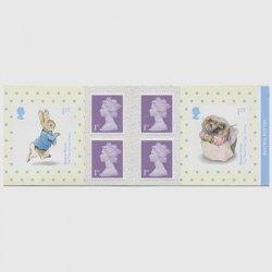 イギリス 2016年ビアトリクス・ポター生誕150年・切手帳