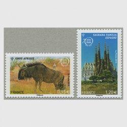 フランス 2015年公用切手・ユネスコ用2種