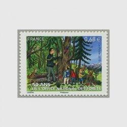フランス 2015年国立森林事務所50年