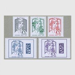 フランス 2016年普通切手マリアンヌ5種