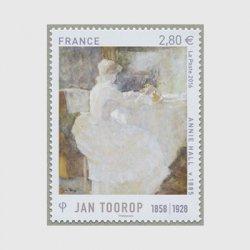 フランス 2016年美術切手ヤン・トーロップ