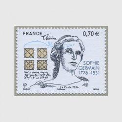 フランス 2016年ソフィ・ジェルマン生誕240年