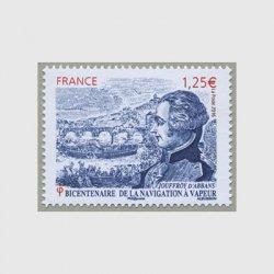 フランス 2016年蒸気船200年