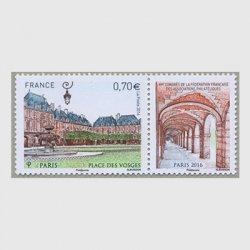 フランス 2016年第89回郵趣連合会議タブ付