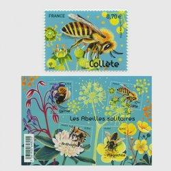 フランス 2016年自然シリーズ「ハチ」