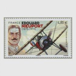 フランス 2016年航空切手「エドゥアール・ニューポール」