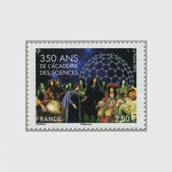 フランス 2016年科学アカデミー350年