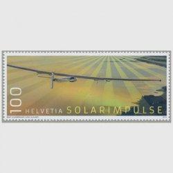 スイス 2016年ソーラー・インパルス