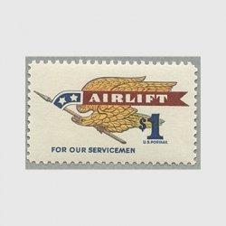 アメリカ 1968年エアーリフト
