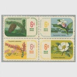 アメリカ 1969年第11回国際植物会議4種連刷
