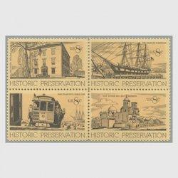 アメリカ 1971年史跡保存4種連刷