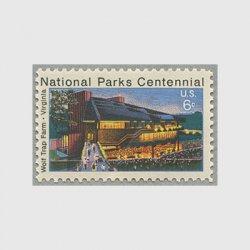 アメリカ 1972年国立公園ウルフ・トラップ・ファーム