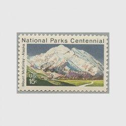 アメリカ 1972年国立公園マッキンレー山