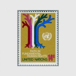 国連 1979年人権の尊重