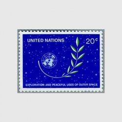 国連 1982年宇宙とオリーブ