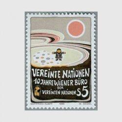 国連ウィーン 1989年国連ウィーン支部10年クムブ