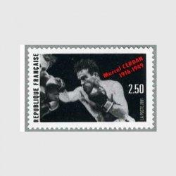 フランス 1991年ボクサー