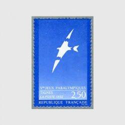 フランス 1991年パラリンピック
