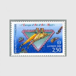 フランス 1992年郵趣連合会議