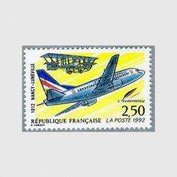 フランス 1992年ナンシー、リュネビル間航空郵便80年
