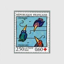フランス 1992年赤十字切手・3羽カラス
