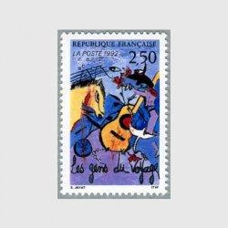フランス 1992年旅芸人