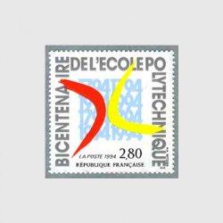 フランス 1994年理工科学校創立200年