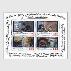 フランス 1995年映画100年小型シート