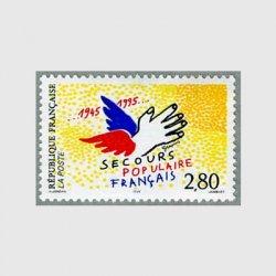 フランス 1995年フランスの民間援助50年