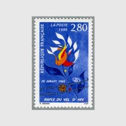 フランス 1995年ユダヤ人迫害