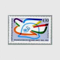 フランス 1995年国連50年