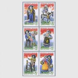 フランス 1995年プロバンスの土人形6種