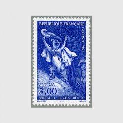 フランス 1997年ヨーロッパ切手「長靴をはいた猫」