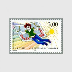 フランス 1997年ジュニア切手展 ハングライダー